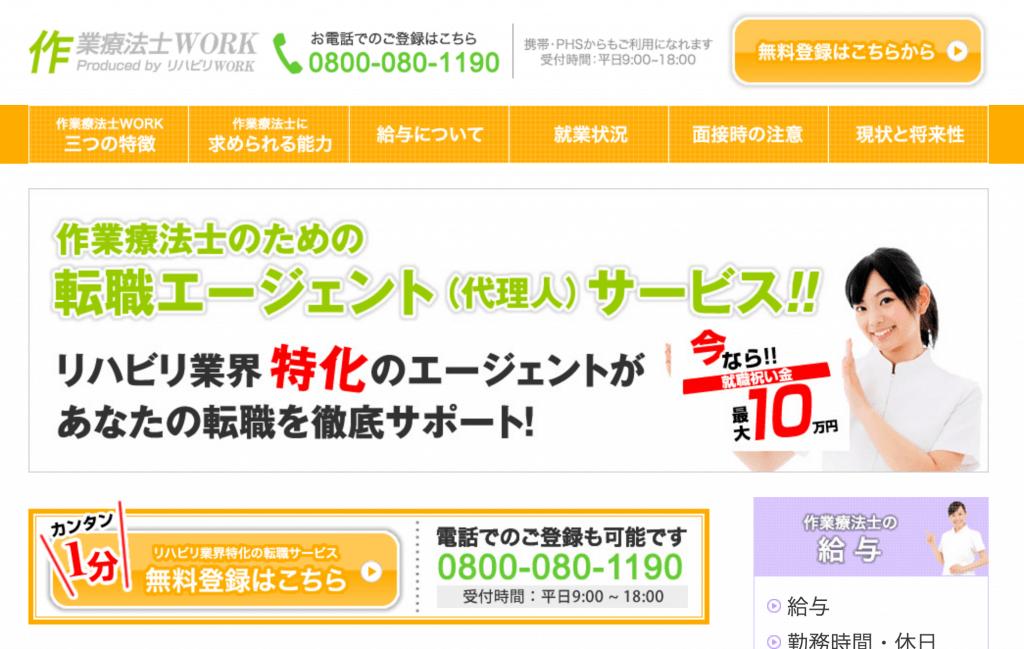 スクリーンショット 2016-03-10 18.09.49
