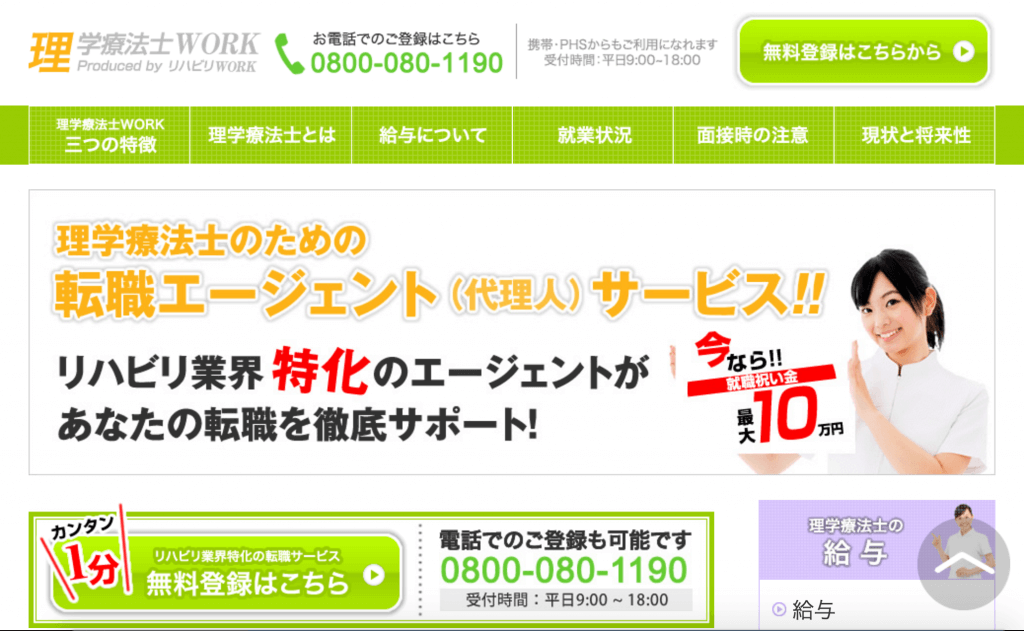 スクリーンショット 2016-03-10 18.17.48