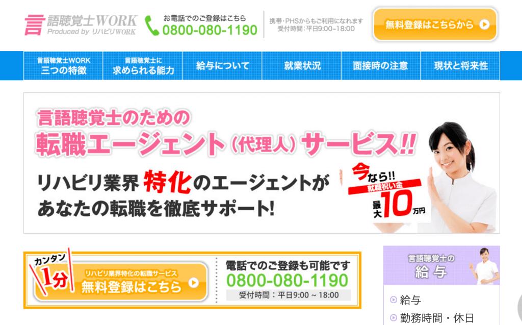 スクリーンショット 2016-03-10 18.20.34