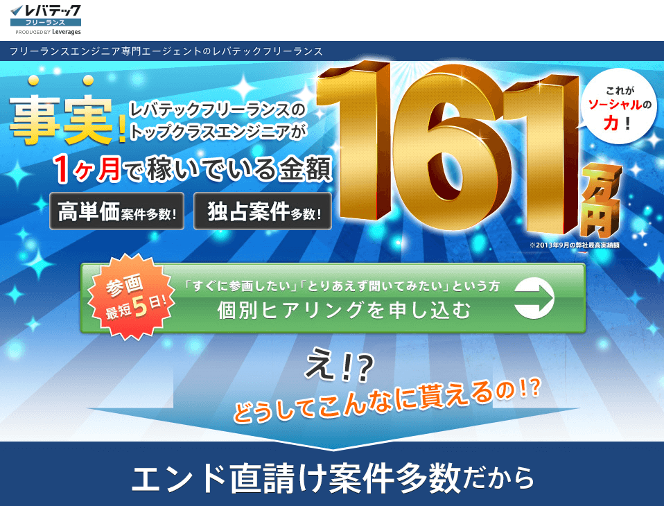 スクリーンショット 2016-03-26 16.24.01