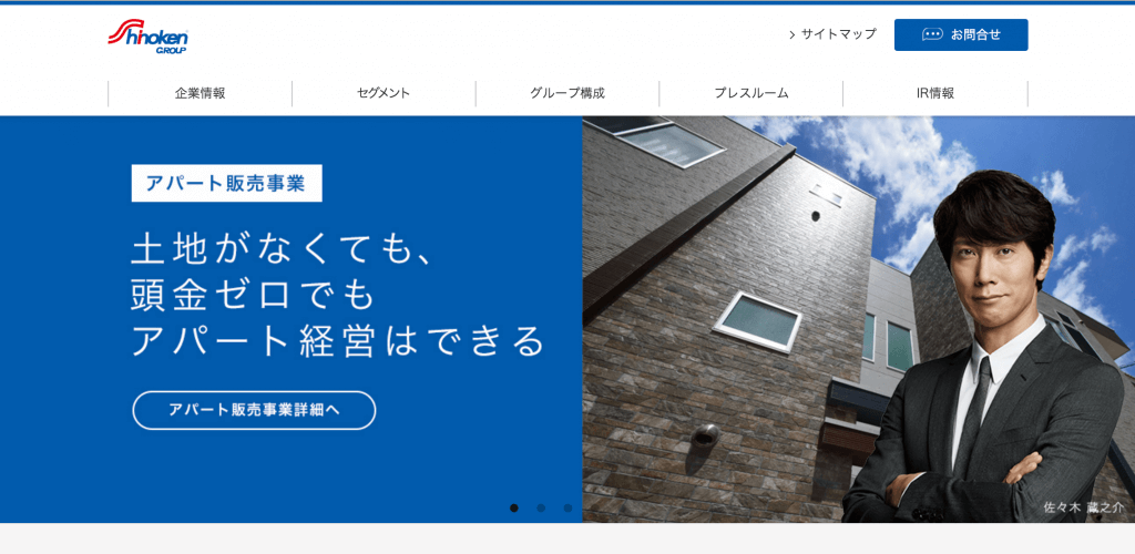 スクリーンショット 2016-04-23 15.40.56