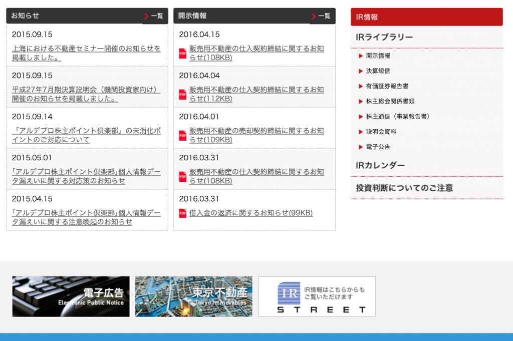 スクリーンショット 2016-04-23 16.16.51
