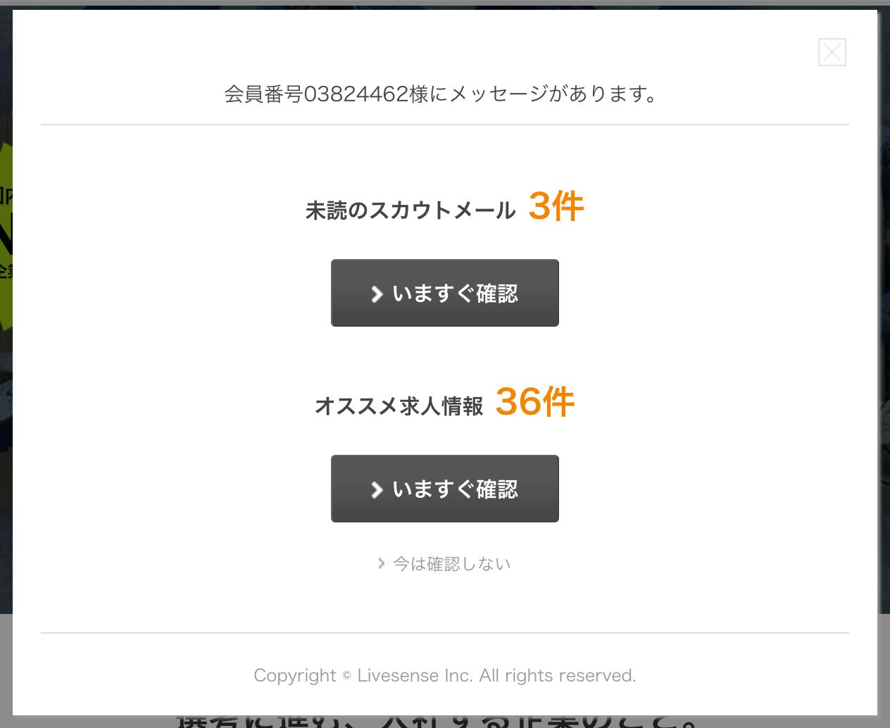 スクリーンショット 2016-05-08 00.23.12