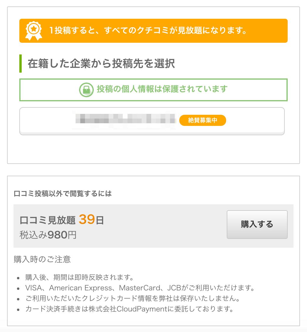 スクリーンショット_2016-05-08_00_25_29