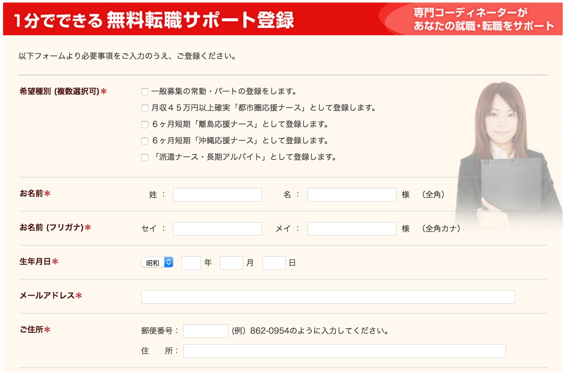 スクリーンショット 2016-05-06 22.40.32